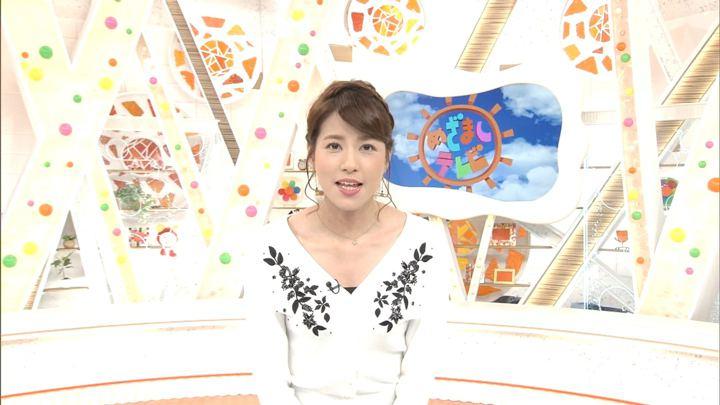 2017年10月02日永島優美の画像02枚目