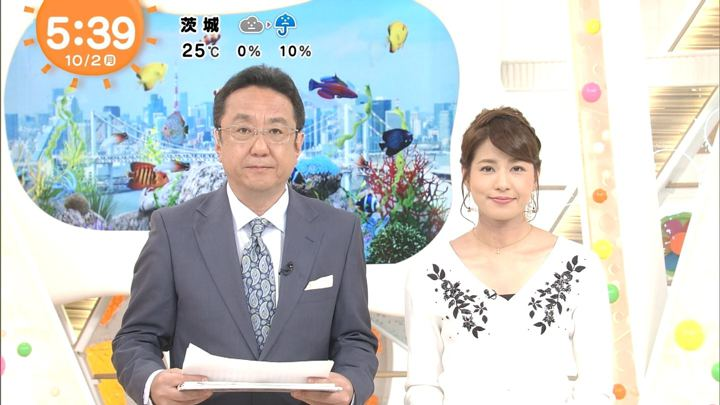 2017年10月02日永島優美の画像04枚目
