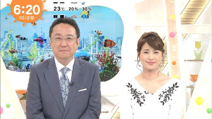 2017年10月02日永島優美の画像08枚目