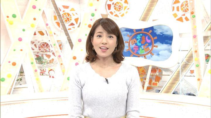 2017年10月03日永島優美の画像01枚目