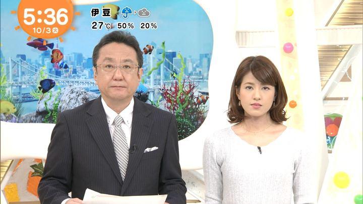 2017年10月03日永島優美の画像04枚目