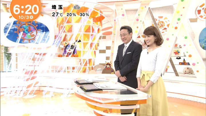 2017年10月03日永島優美の画像07枚目