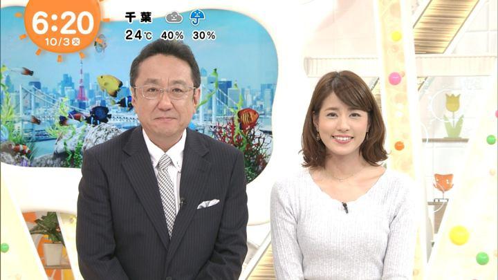 2017年10月03日永島優美の画像08枚目