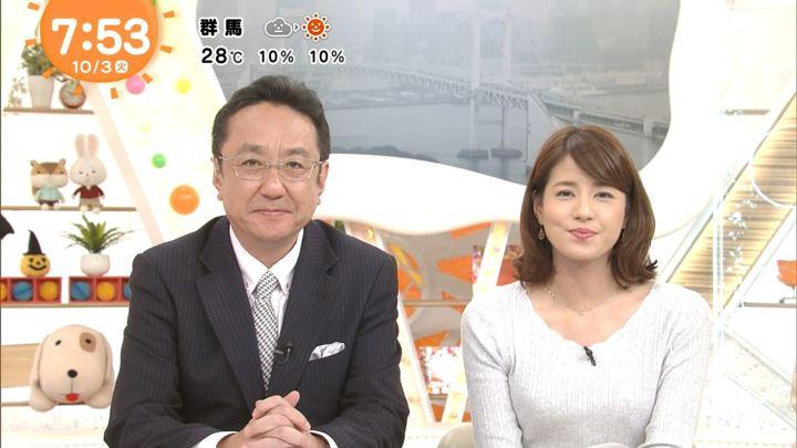 2017年10月03日永島優美の画像17枚目