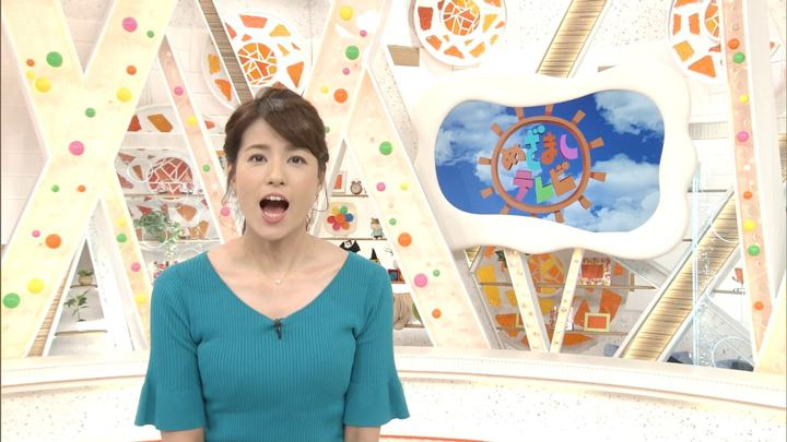 2017年10月04日永島優美の画像01枚目