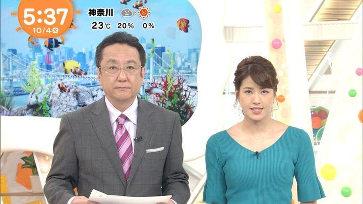 2017年10月04日永島優美の画像04枚目