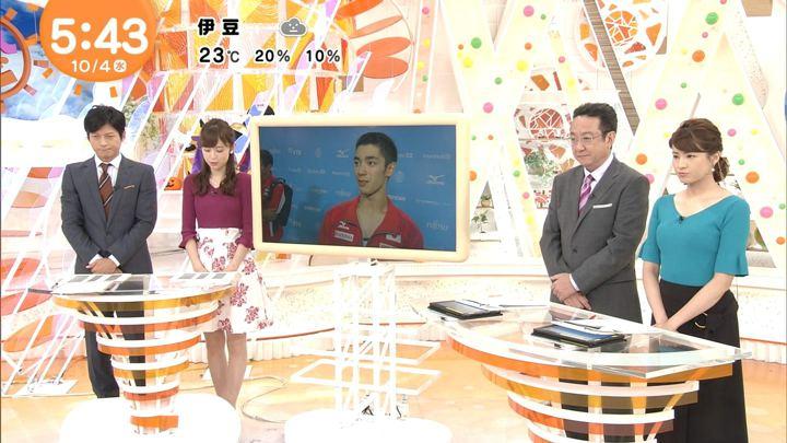 2017年10月04日永島優美の画像05枚目