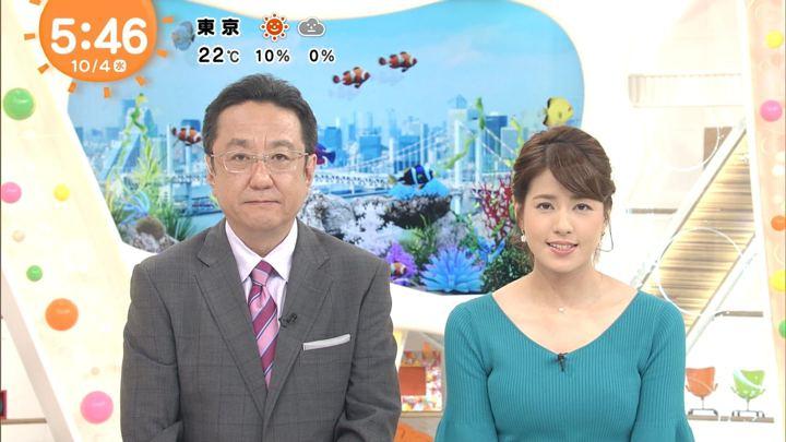 2017年10月04日永島優美の画像06枚目