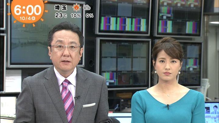 2017年10月04日永島優美の画像07枚目