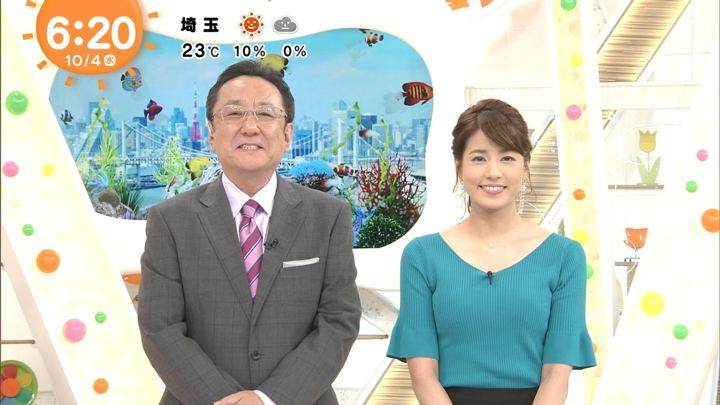 2017年10月04日永島優美の画像10枚目