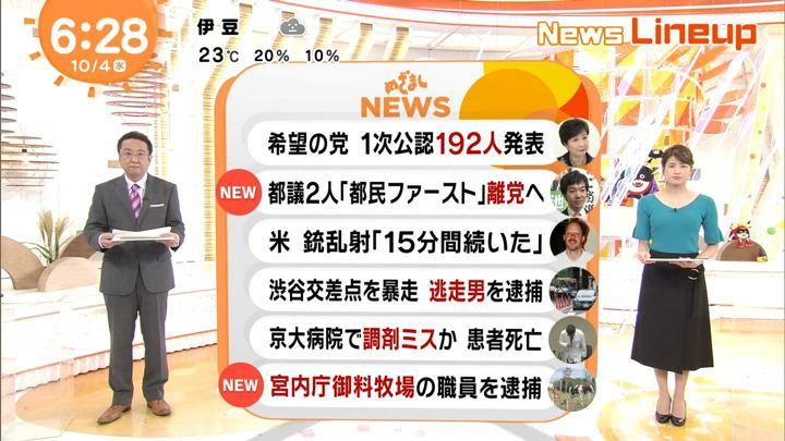 2017年10月04日永島優美の画像11枚目