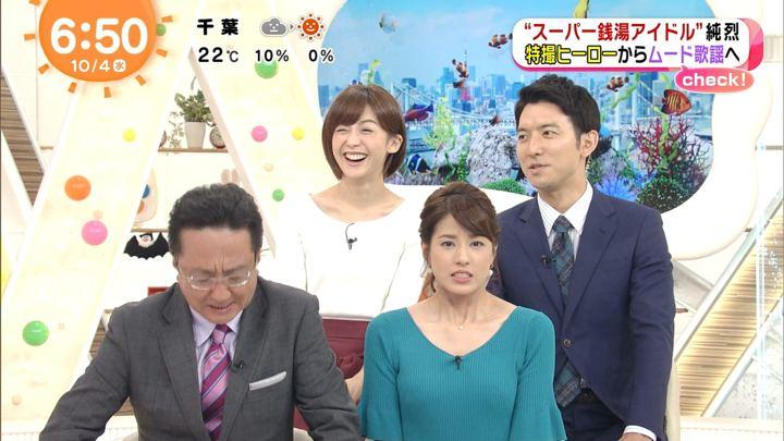 2017年10月04日永島優美の画像12枚目