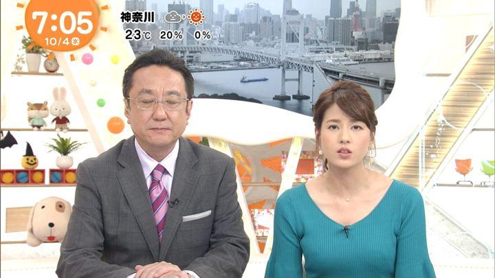 2017年10月04日永島優美の画像18枚目