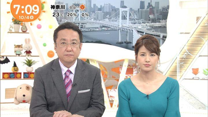 2017年10月04日永島優美の画像19枚目