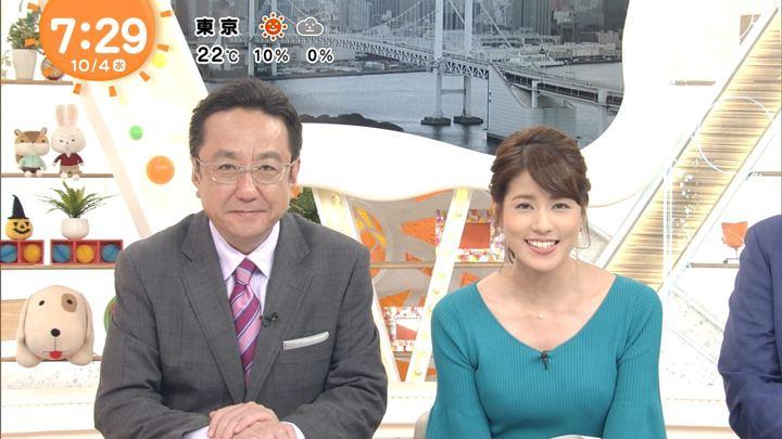 2017年10月04日永島優美の画像20枚目