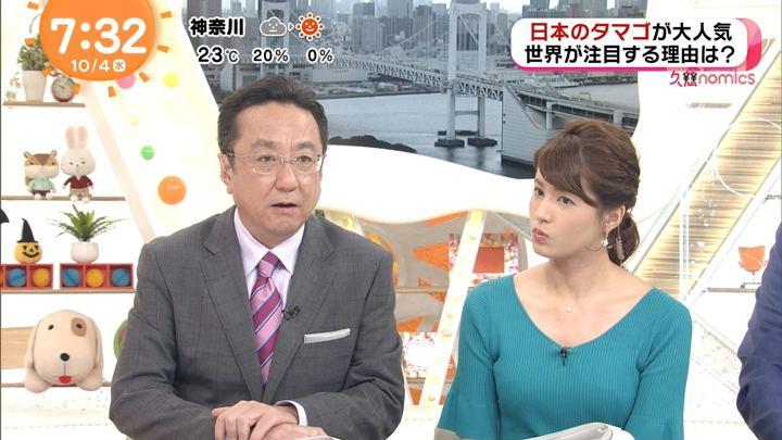 2017年10月04日永島優美の画像21枚目