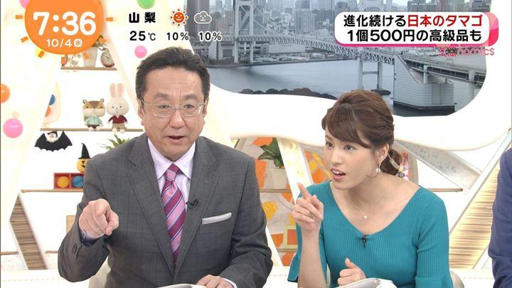 2017年10月04日永島優美の画像22枚目