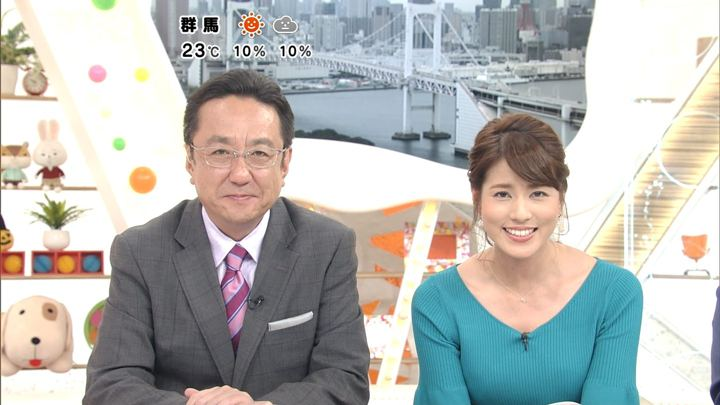2017年10月04日永島優美の画像23枚目