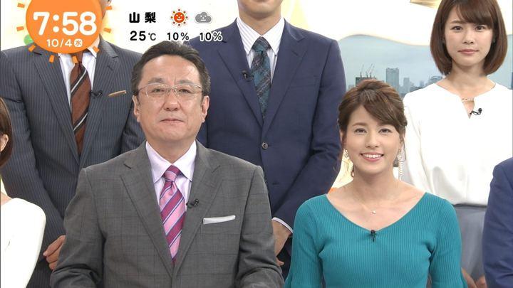 2017年10月04日永島優美の画像24枚目