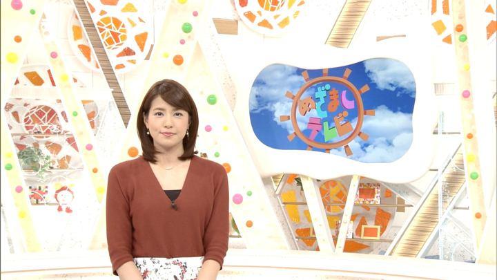 2017年10月05日永島優美の画像01枚目