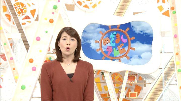2017年10月05日永島優美の画像02枚目