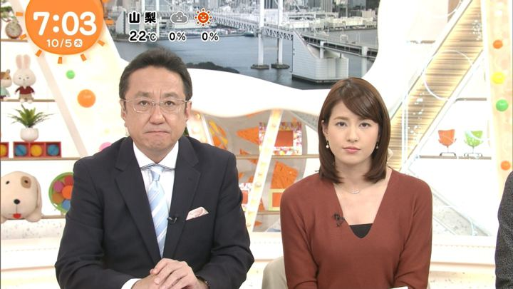 2017年10月05日永島優美の画像12枚目