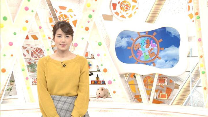 2017年10月06日永島優美の画像01枚目