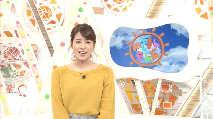 2017年10月06日永島優美の画像02枚目