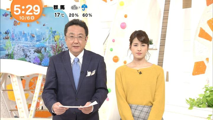 2017年10月06日永島優美の画像03枚目