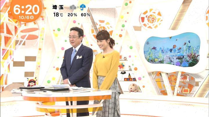 2017年10月06日永島優美の画像09枚目