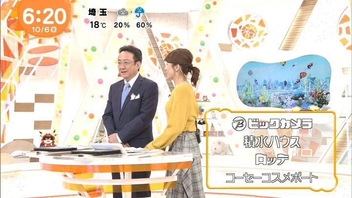 2017年10月06日永島優美の画像10枚目