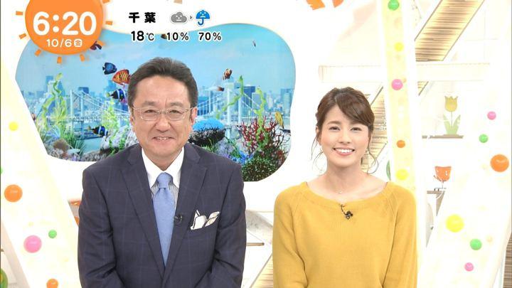 2017年10月06日永島優美の画像11枚目
