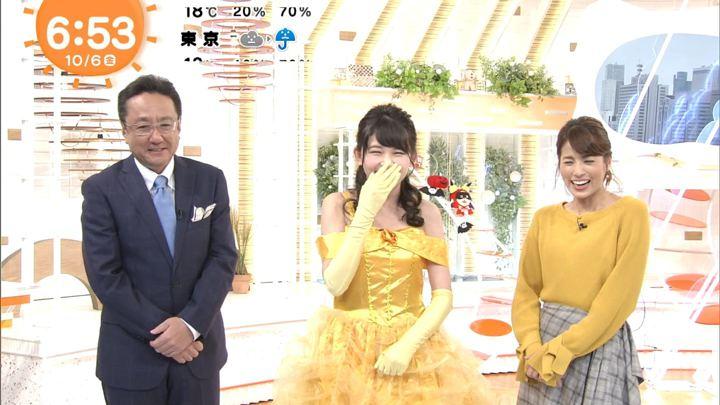 2017年10月06日永島優美の画像14枚目
