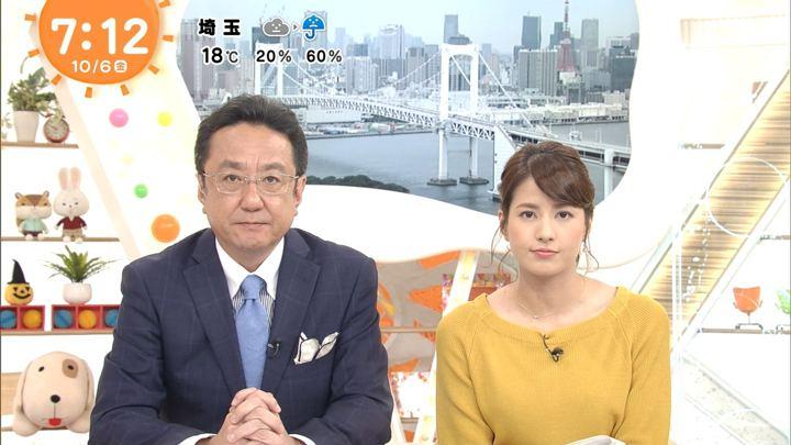 2017年10月06日永島優美の画像15枚目