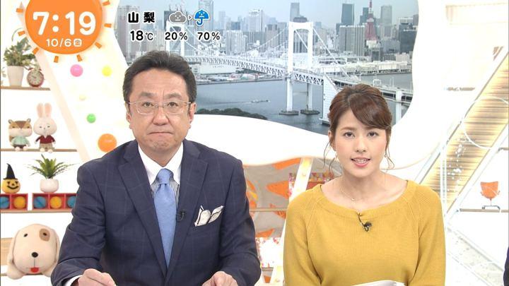 2017年10月06日永島優美の画像16枚目