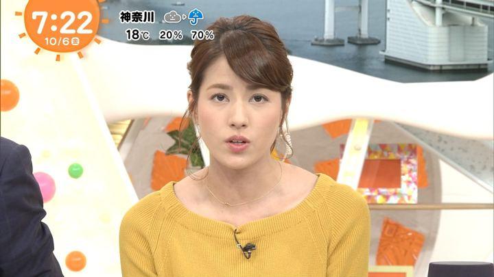 2017年10月06日永島優美の画像18枚目