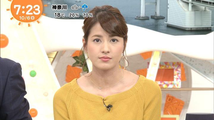 2017年10月06日永島優美の画像19枚目