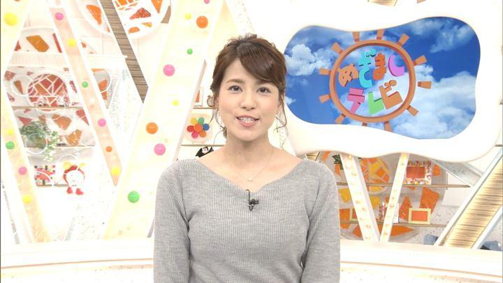 2017年10月09日永島優美の画像02枚目