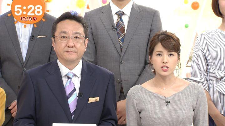 2017年10月09日永島優美の画像03枚目