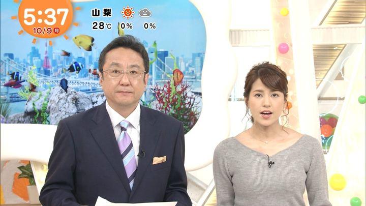 2017年10月09日永島優美の画像05枚目