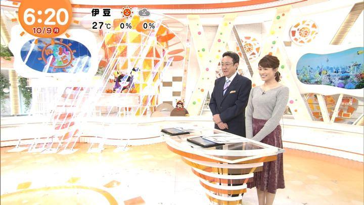 2017年10月09日永島優美の画像09枚目