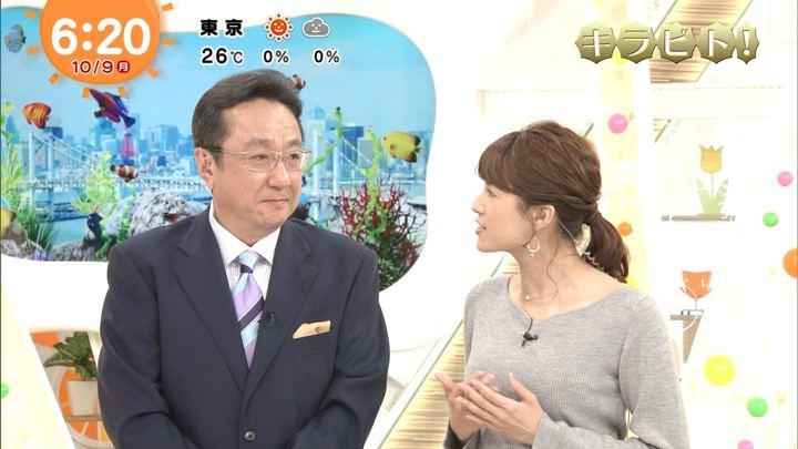 2017年10月09日永島優美の画像10枚目