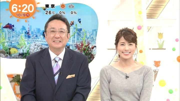 2017年10月09日永島優美の画像11枚目