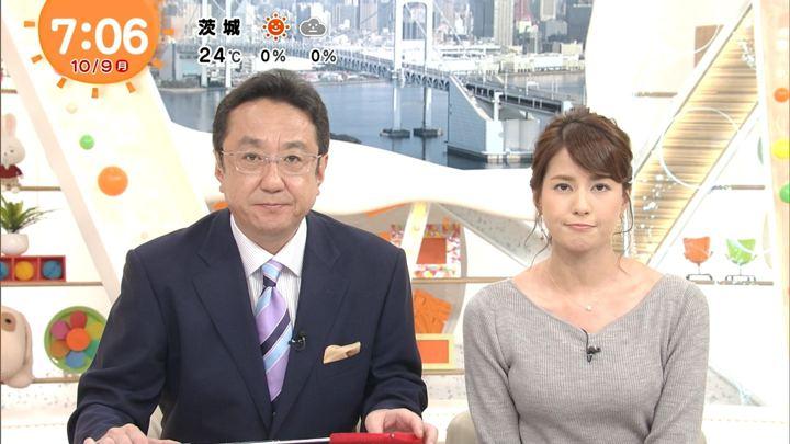 2017年10月09日永島優美の画像14枚目