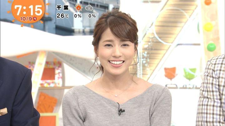 2017年10月09日永島優美の画像16枚目
