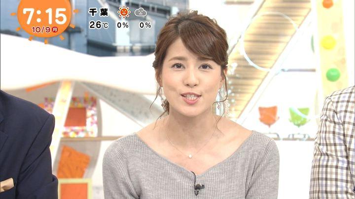 2017年10月09日永島優美の画像17枚目
