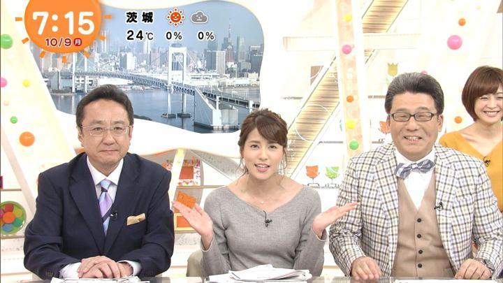2017年10月09日永島優美の画像18枚目