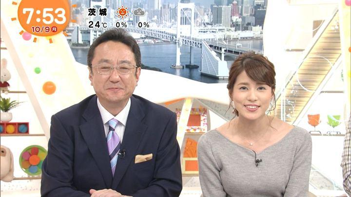 2017年10月09日永島優美の画像20枚目