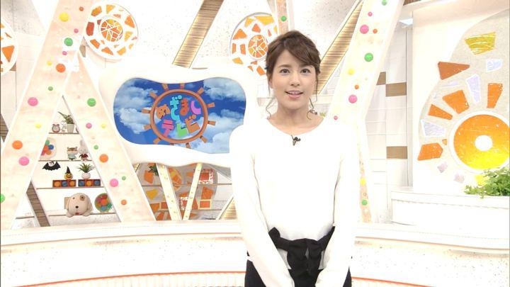 2017年10月10日永島優美の画像01枚目