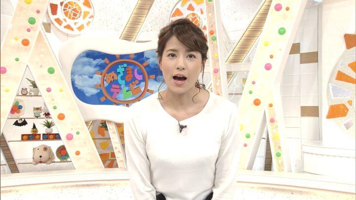 2017年10月10日永島優美の画像02枚目